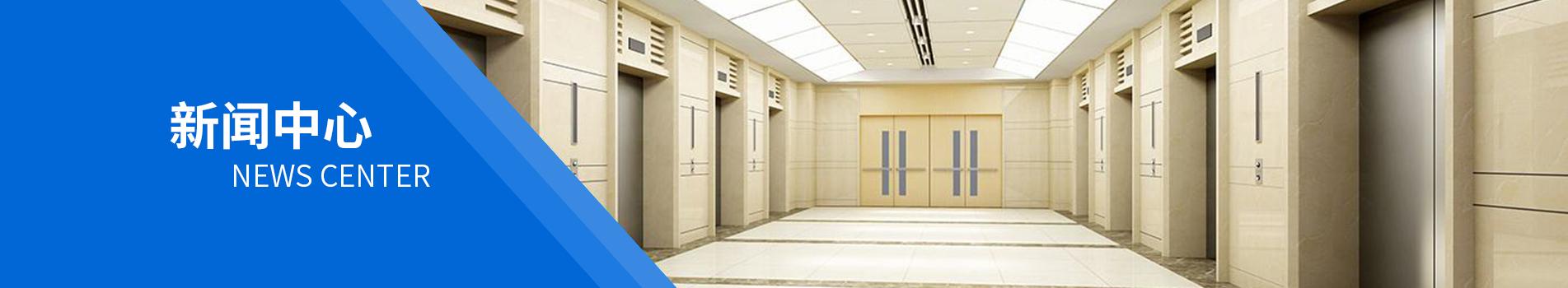 电梯零部件